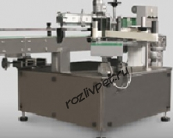 ER-5 (автомат нанесения 2х самоклеющихся этикеток)