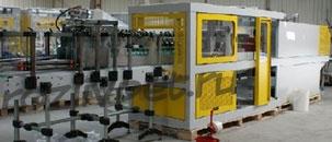 AU-16 (автомат упаковки в пленку)