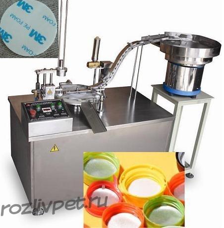 Автомат для укладки предварительно вырубленных вкладышей с подающим вибробункером